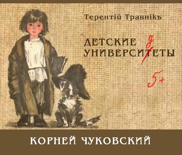 КЧ постер