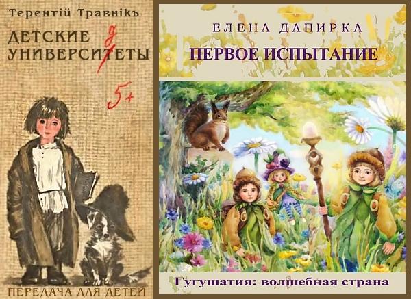 Постер Дапирка