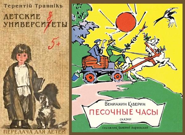 Постер Каверин