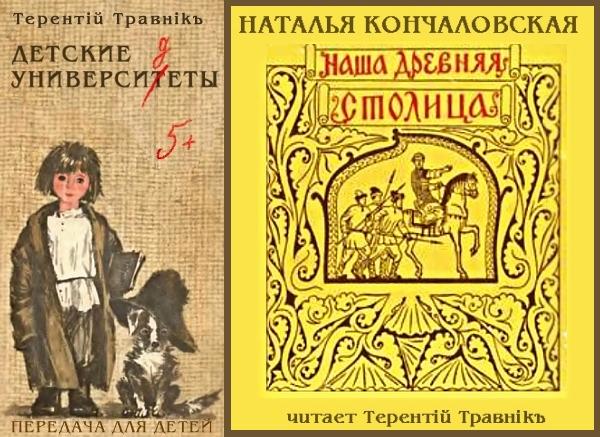 Постер Наша древняя столица