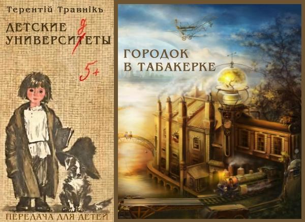 Постер ОДОЕВСКИЙ