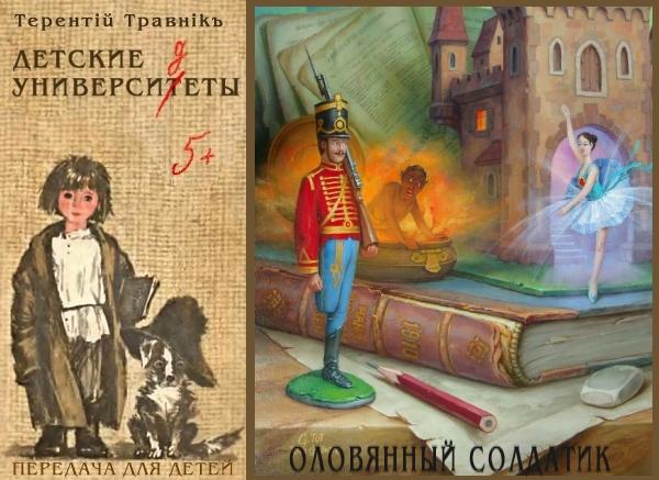 Постер Олов. солдатик