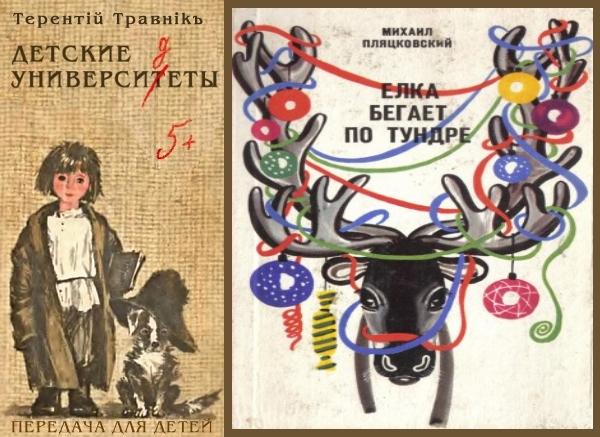 Постер реклама 2
