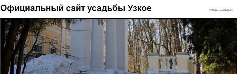 Узкое