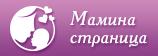 mamac_banner_158x56